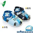 (雙11)新幹線童鞋 輕量舒適減壓吸震腳床型涼鞋-藍.水