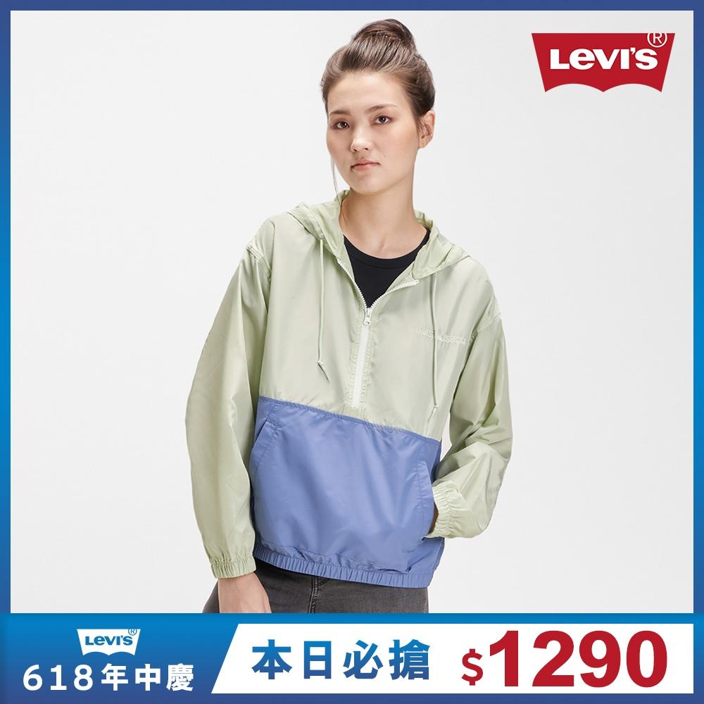 Levis 女款 機能系運動帽T外套 半開式拉鍊 側口袋 青蘋綠