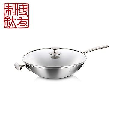 博友制鈦 品源30炒鍋30cm(T3-C301 純鈦99.5%)