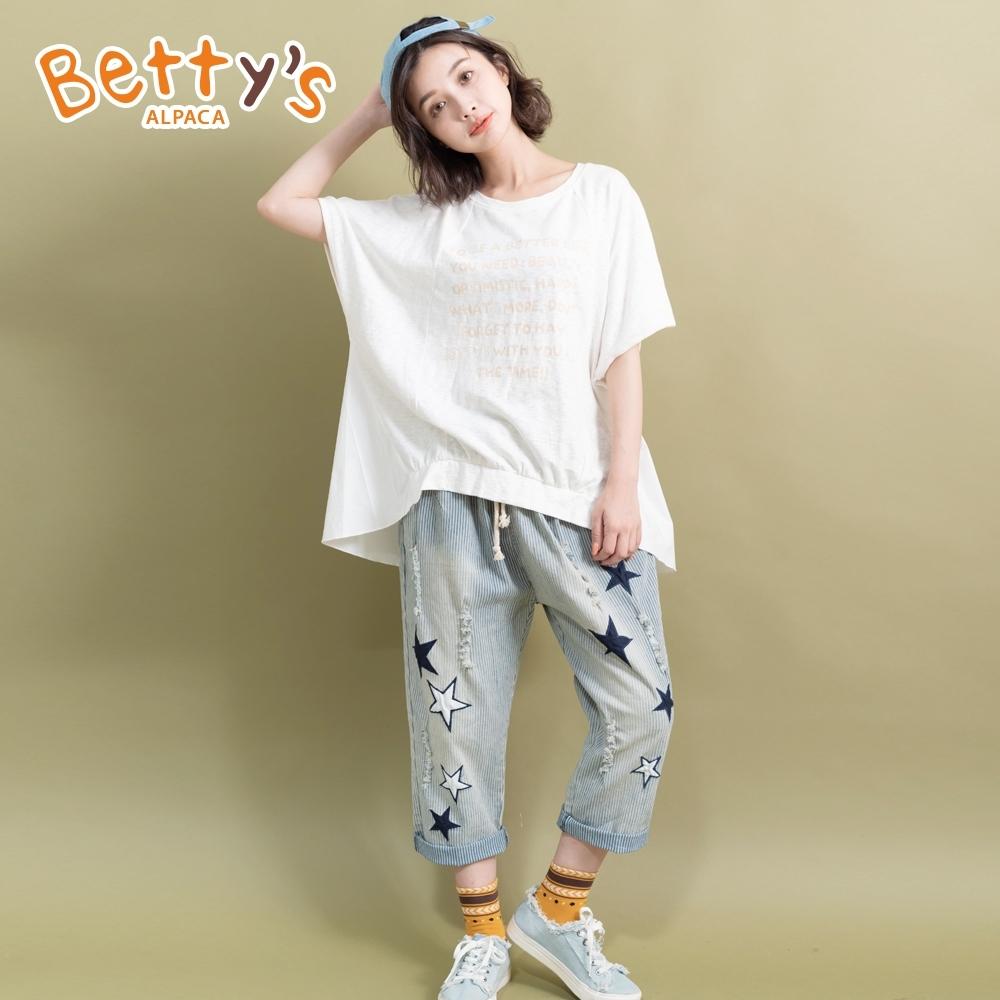 betty's貝蒂思 star拼布刷破男友褲(淺藍條紋)