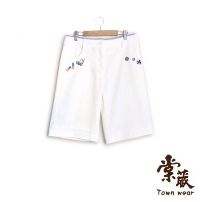 【TOWNWEAR棠葳】童趣刺繡純色五分褲