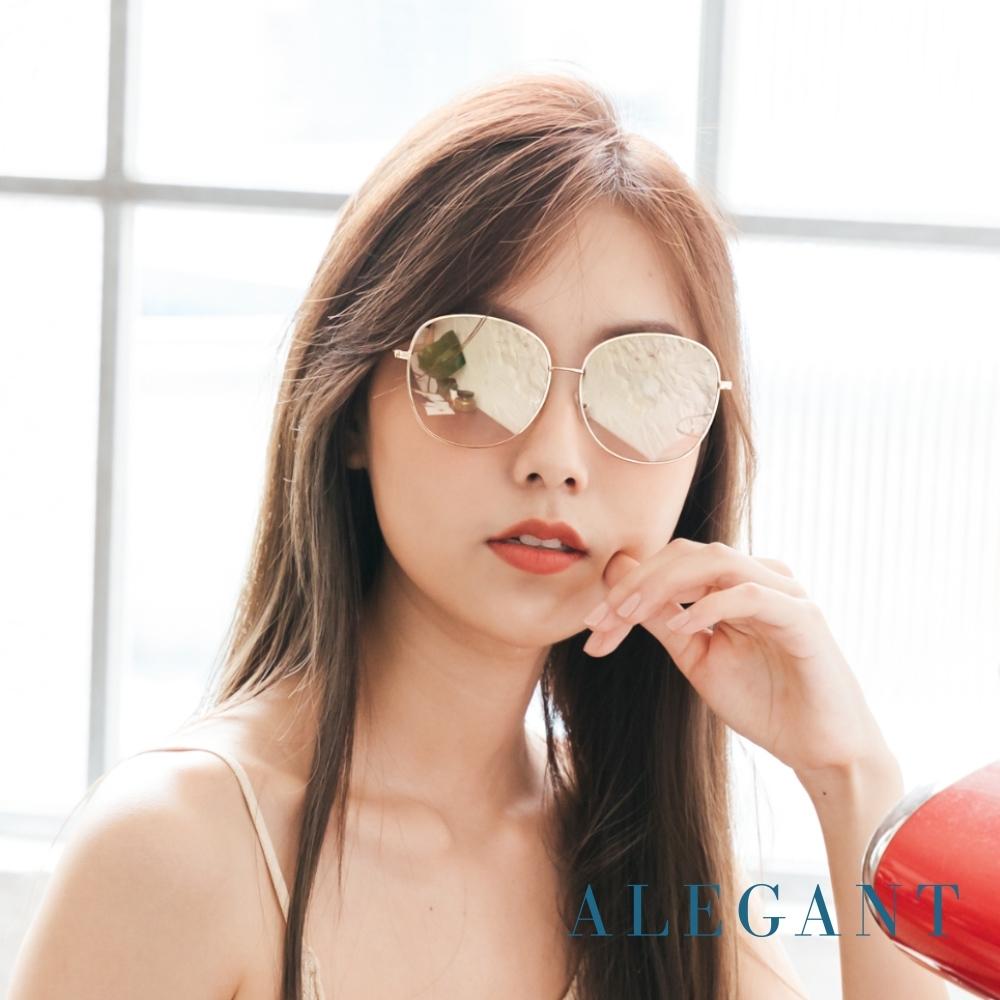 ALEGANT韓流復古典雅金邊初戀粉水銀漸層女神款墨鏡│UV400太陽眼鏡│夏綠蒂的微酩凝視