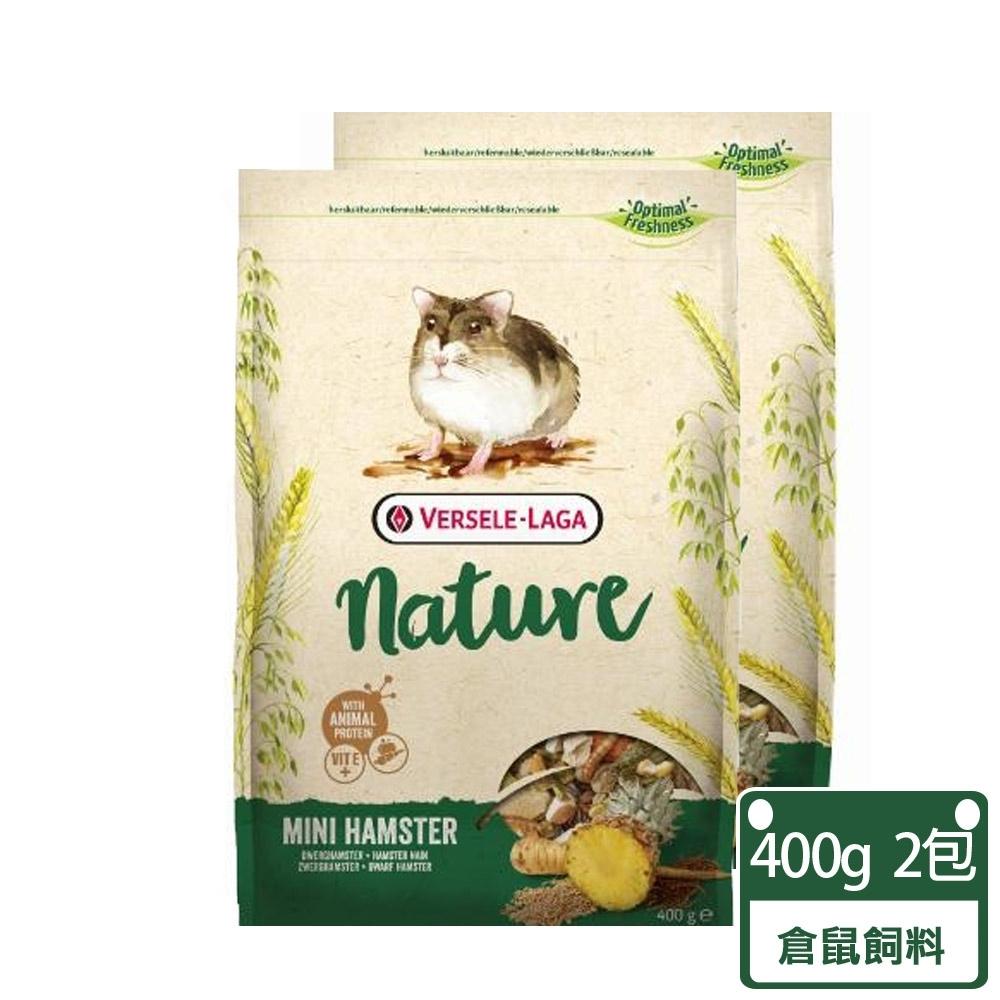 Versele-Laga凡賽爾-全新NATURE特級迷你倉鼠飼料 400g/包 兩包組