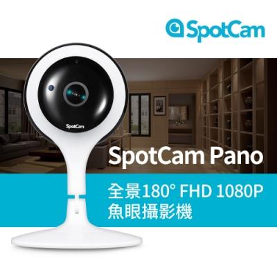 SpotCam Pano 180度全景FHD 1080P 無線真雲端家用攝影機