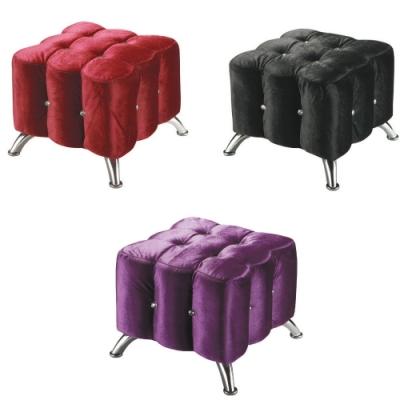 MUNA 水鑽沙發小椅(共三色) 40X40X38cm