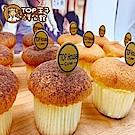 TOP王子 北海道爆餡一口蛋糕(10入/盒)