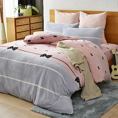 Grace Life 蝴蝶結 雙人法蘭絨被套床包四件組