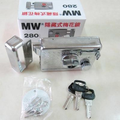 MW280 梅花伸縮三段鎖 單開電白 卡霸鑰匙 連體式三段鎖 隱藏式三段鎖 隱藏式門鎖