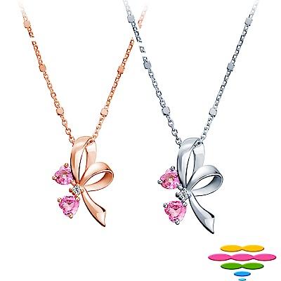 彩糖鑽工坊 心型粉紅剛玉&鑽石 項鍊 (2選1) 蘿莉塔系列