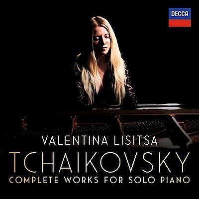 柴可夫斯基:獨奏鋼琴作品全集(10CD)