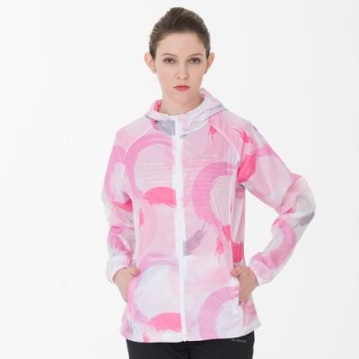 【St. Bonalt 聖伯納】女款炫彩超輕透防曬外套 (9015-多彩圓弧) 抗UV 防曬 防風 防潑水 輕薄 透氣