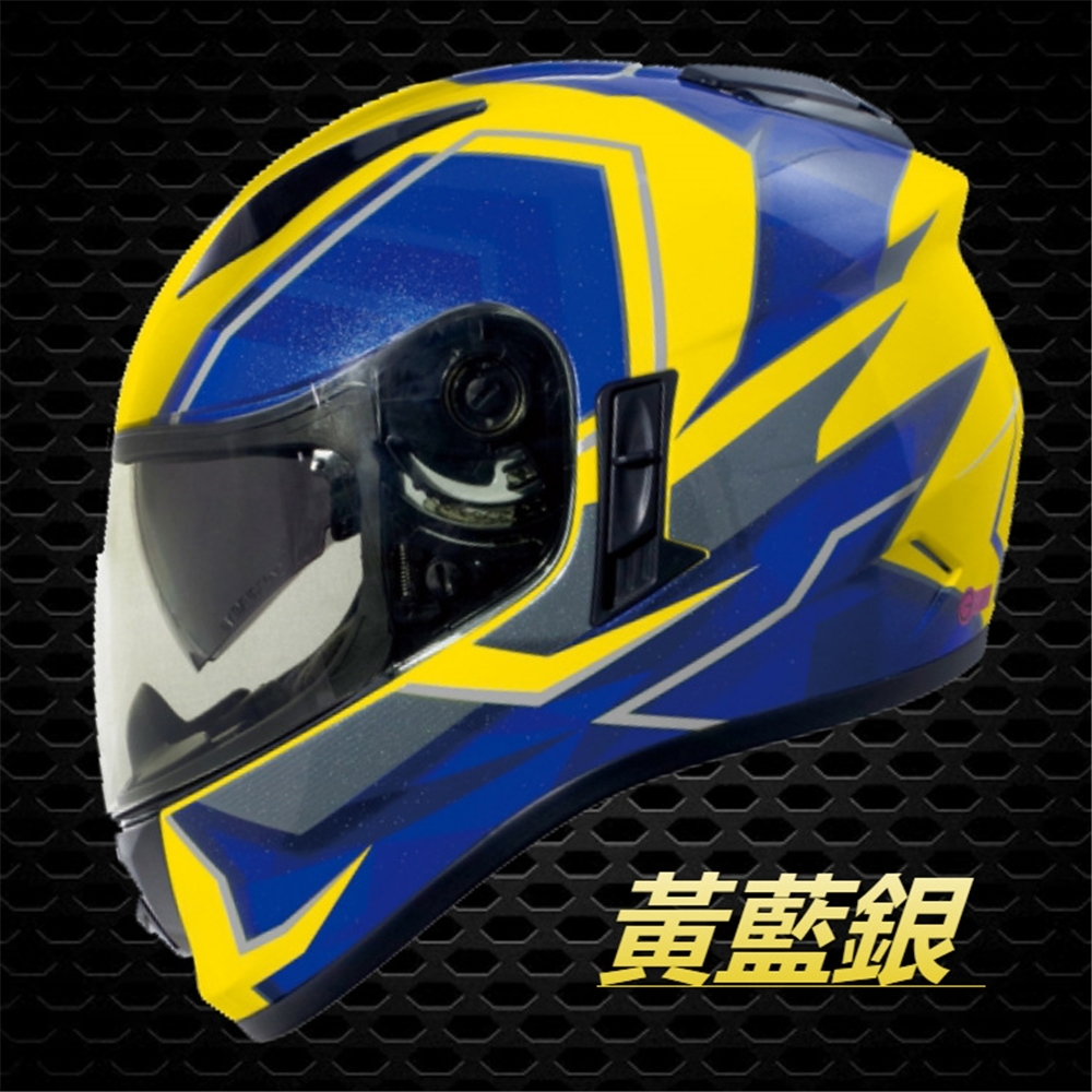 【GP-5】 進化 全罩安全帽│內墨鏡│抗菌│機車│抗UV鏡片│GOGORO│G1 (黃藍銀)