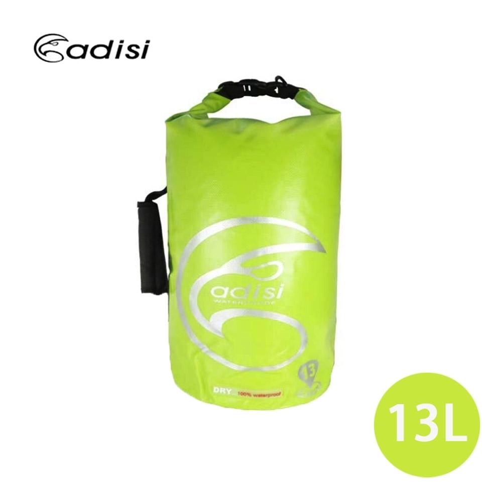 ADISI 圓筒雙肩防水袋AS14043 S/13L (浮潛、泳渡日月潭)