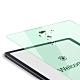 Monia 2019 iPad mini/5/4 抗藍光綠光膜9H鋼化平板玻璃貼 螢幕保護膜 product thumbnail 1