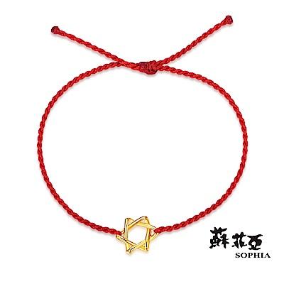 蘇菲亞SOPHIA - G LOVER系列六芒星黃金手環紅