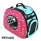 PETnGO 透明窗寵物提包-旅行