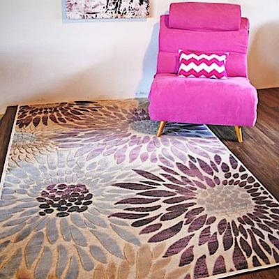 范登伯格 - 美亞 立體雕花地毯 - 爭鳴 (200 x 300cm)