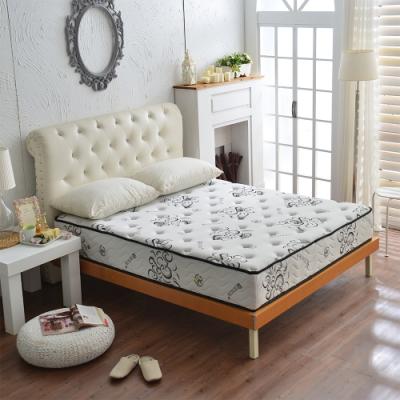 雙人加大6尺-舒柔加厚款乳膠抗菌+涼感天絲-護腰型蜂巢獨立筒床墊-Ally