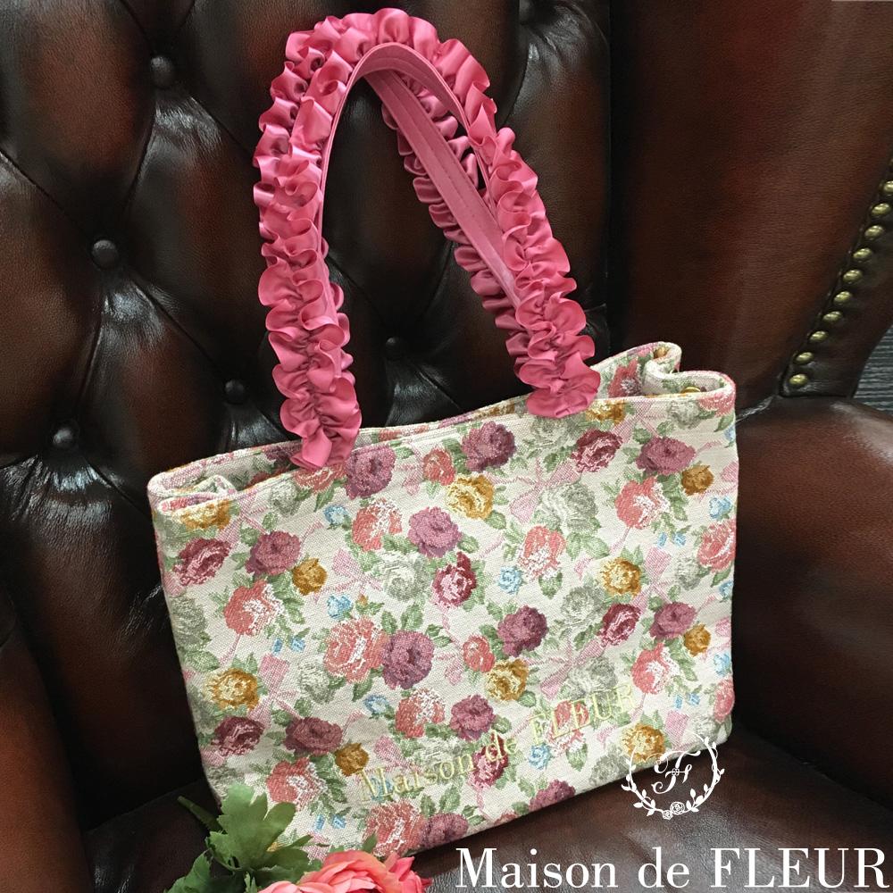 Maison de FLEUR  復古花朵荷葉手提包