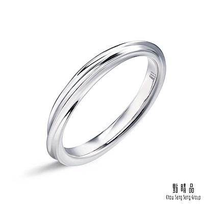 點睛品 Promessa 流轉造型 18K金情侶結婚戒指-男戒