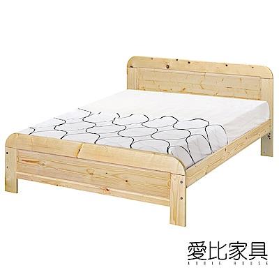 愛比家具 松木5尺雙人床架(不含床墊)