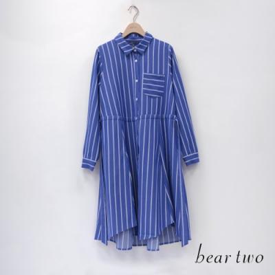 bear two- 條紋襯衫式長洋裝 - 藍