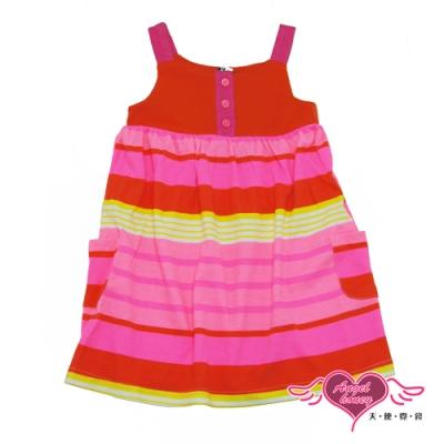 【天使霓裳-童裝】夏日色彩 可愛條紋無袖小洋裝(粉)