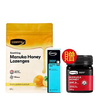 【Comvita 康維他】PFL15蜂膠+蜂蜜檸檬潤喉糖組