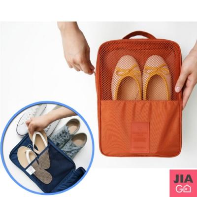 JIAGO 大容量運動旅行收納鞋袋