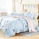 BEDDING-3M專利+頂級天絲-單人薄床包涼被三件組-守望