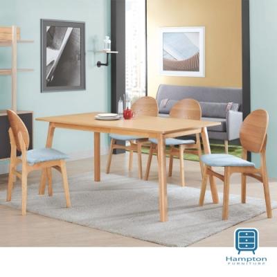 Hampton朵琳原木色餐桌椅組-1桌4椅