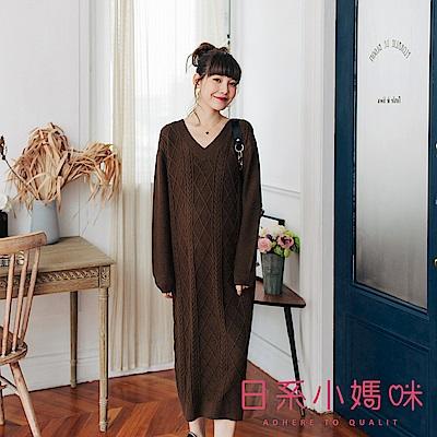 日系小媽咪孕婦裝-正韓孕婦裝 優雅舒適麻花織紋針織V領洋裝