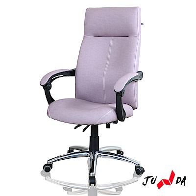 JUNDA 人體工學PU-一體貓抓皮革椅/辦公椅(含掛衣架)(二色任選)