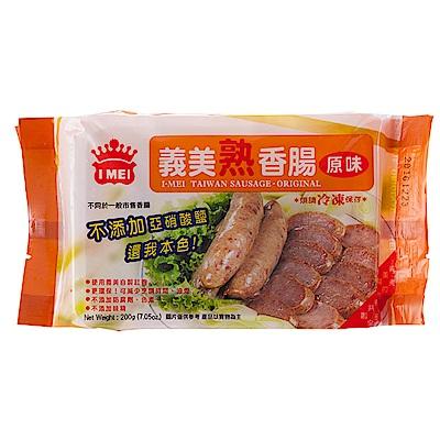 任-義美原味熟香腸(5條/包)