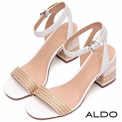 ALDO 原色真皮佐麻花編織繫踝粗高跟涼鞋~氣質白色