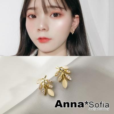 AnnaSofia  橄欖貓眼樺葉 925銀針耳針耳環(金系)