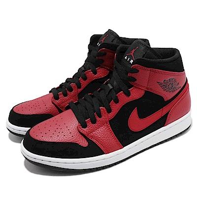 Nike 休閒鞋 Jordan 1 Mid 運動 男鞋