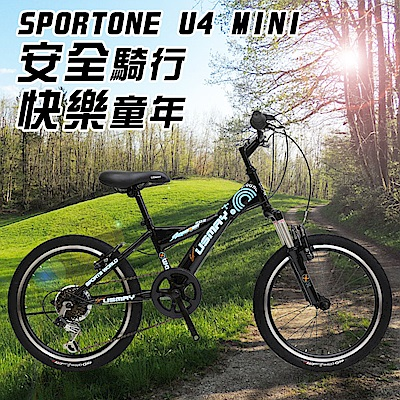 SPORTONE U4 MINI 20吋6速 避震兒童童車 SHIMANO變速登山車