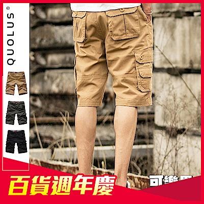 [時時樂限定]可樂思 高機能素面多口袋休閒短褲-共三色