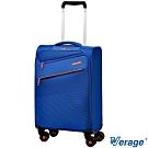 Verage ~維麗杰 19吋五代極致超輕量登機箱 (藍)