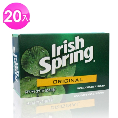 美國 Irish Spring 除汗臭專用香皂-3.7oz(20入組)