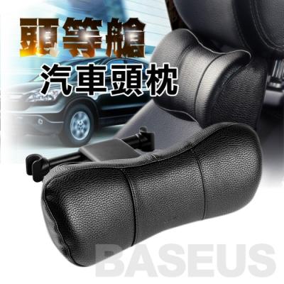Baseus 倍思 魅力頭等艙汽車頭枕/ 靠枕 / 枕頭