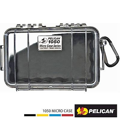 美國 PELICAN 1050 Micro Case 微型防水氣密箱-透明(黑)