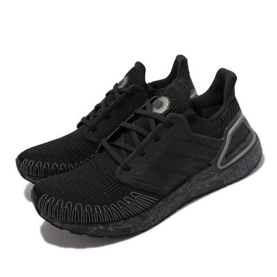 adidas 慢跑鞋 Ultraboost 20 襪套 運動 男鞋 愛迪達 James Bond 避震 包覆 黑 FY0646