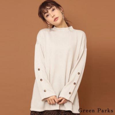 Green Parks 袖鈕扣造型長版針織上衣