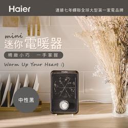 Haier海爾 迷你電暖器 (中性黑)