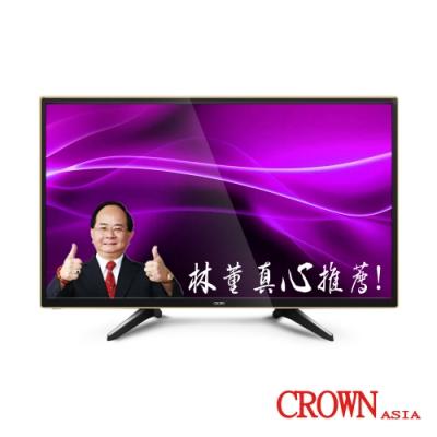 皇冠CROWN 32型HD低藍光互動聯網數位液晶顯示器(CR-32AW01)