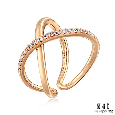 點睛品 Daily Luxe 30分優雅交錯 18K玫瑰金鑽石戒指
