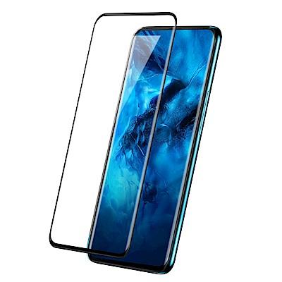 OPPO Find X 鋼化膜 曲面滿版 玻璃貼 防爆防摔 螢幕保護貼