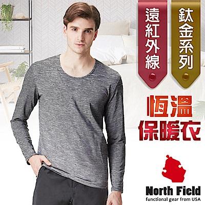 North Field 男 鈦金 遠紅外線+膠原蛋白圓領控溫強刷毛保暖衛生衣_麻灰